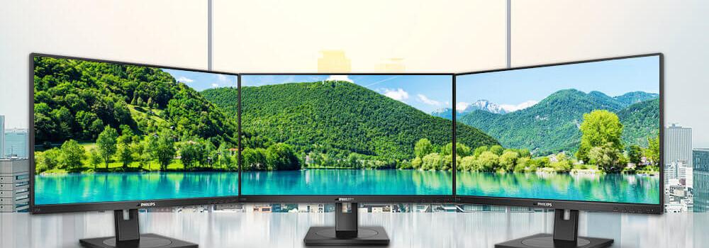 Philips monitors 2